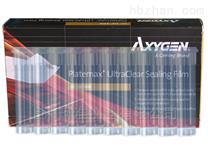 Axygen UC-500荧光定量透明封板膜