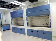 HY0010-實驗室通風櫃全鋼排風櫃化驗室邊台