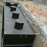 BSNDM一体化污水处理设施