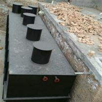 一体化污水处理设施