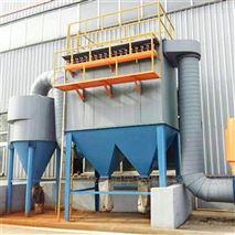 布袋除尘器生产厂家A铸造厂粉尘处理设备