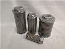 黎明WU-100*80J吸油過濾器濾芯