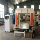 生产环保保温板造型切割锯厂家 裁割锯
