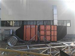 FOM-EP热处理油烟净化器厂家供货
