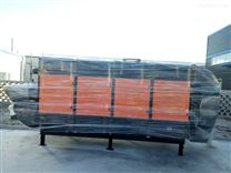 JK-FQ喷涂厂废气净化处理设备