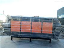 JK-FQ喷漆车间活性炭废气净化器