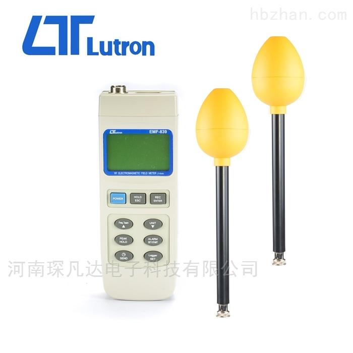 EMF-839高频电磁场分析仪