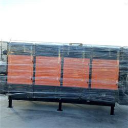 JK-FQ化工生产废气净化系统