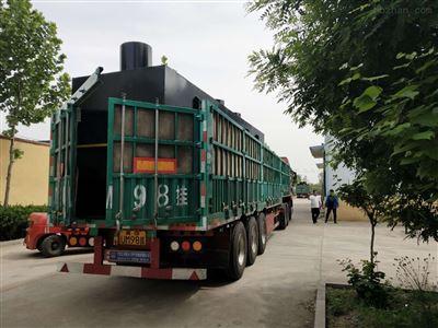 HDAF-10纸浆污水处理设备