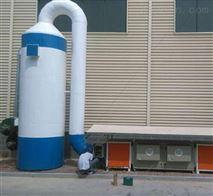 橡塑件製品--工業用油煙淨化器