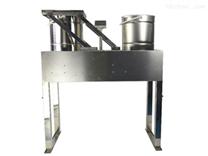 GH-200型降水降塵自動采樣器