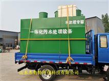 巫溪县医院一体化污水处理系统提标改造工程