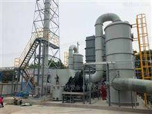 定制电镀厂铬酸废气处理设备