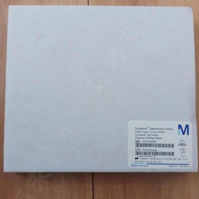 millipore表面滤膜PVDF膜孔径0.1um