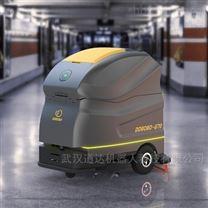 道达G70全自动洗地车价格