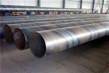 齐齐哈尔耐高温钢套钢蒸汽保温螺旋钢管现货