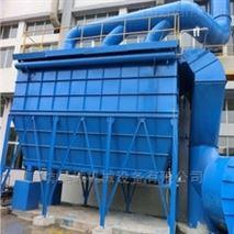 工业锅炉布袋除尘器 多管降温器