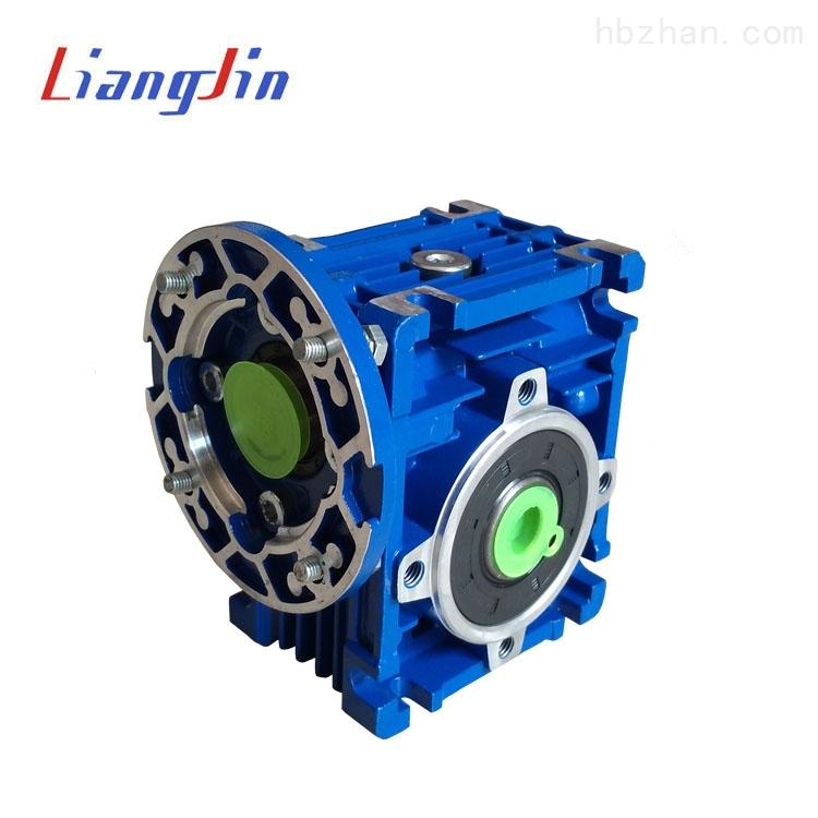 NMRW040紫光蜗轮蜗杆减速箱