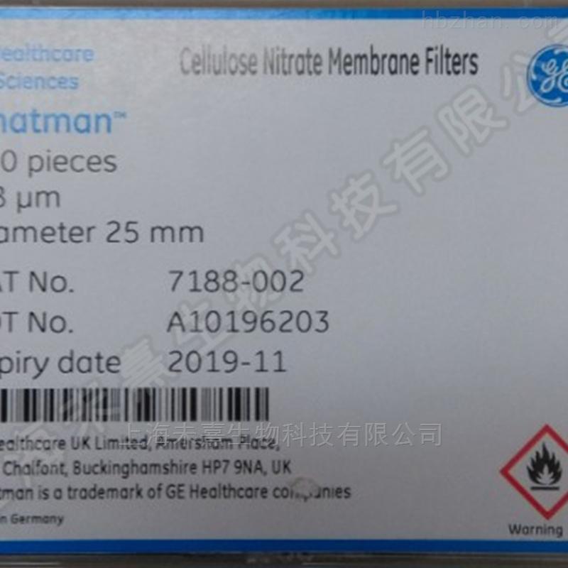 whatman孔径0.8um硝酸纤维素膜NC膜