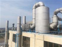 污水站废气处理设备报价