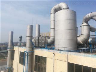 黑龙江污水站废气处理设备