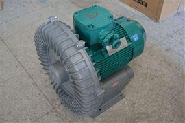 FB-1化工厂专用防爆漩涡式高压风机