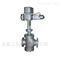 Y945H电动蒸汽減壓閥
