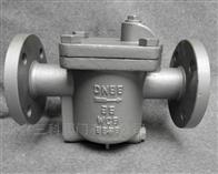 CS45H倒吊桶式蒸汽疏水閥