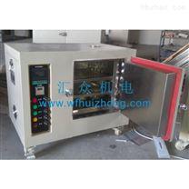 专业供应实验用烘箱 可订做 质量优 效率高