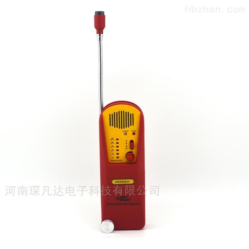 AR8800A+ 可燃气体检测仪
