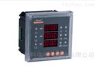 AMC96N-E4安科瑞电能表价格