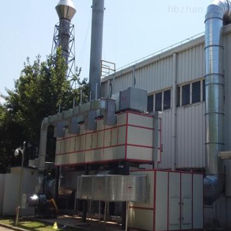 *苏州废气收集催化燃烧设备生产厂家