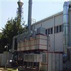 厂家直销苏州废气收集催化燃烧设备生产厂家