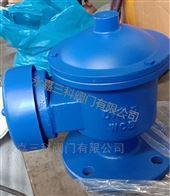 ZFQ-2ZFQ-2防爆阻火呼吸閥