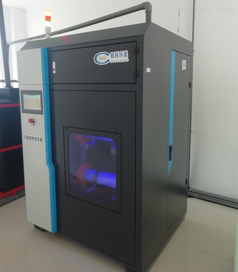 电解次氯酸钠发生器/农村饮用水消毒柜