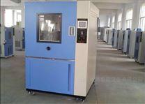 UTM5504GL微機控製高低溫拉力試驗機
