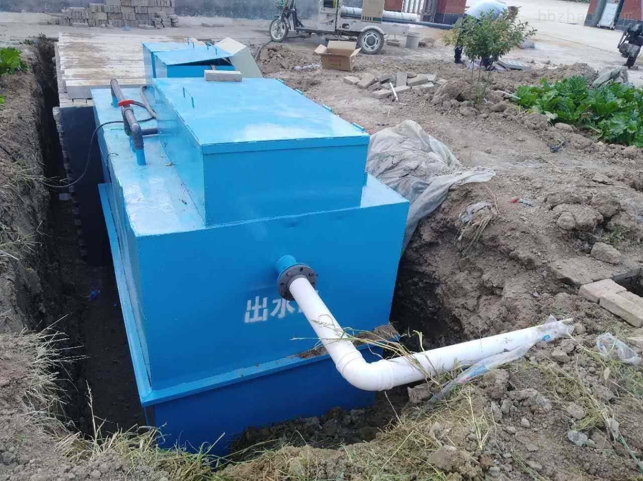 阿里住宅区生活污水处理设备