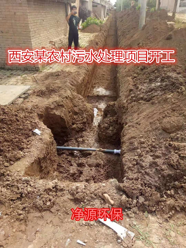 常州新建小区污水处理设备