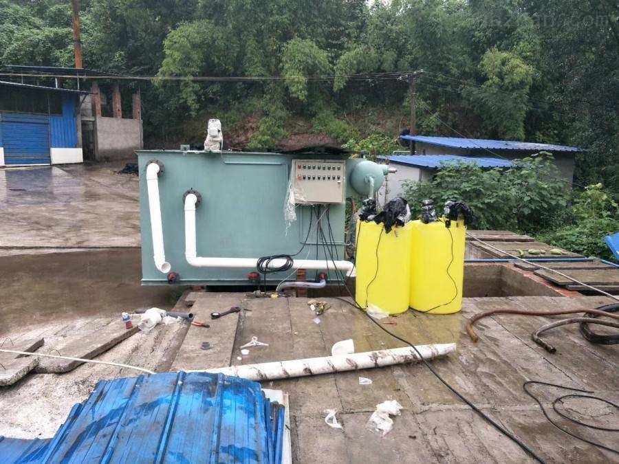 山南职工宿舍污水处理设备厂家