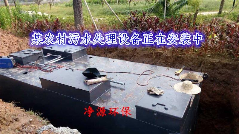 徐州住宅区生活污水处理设备