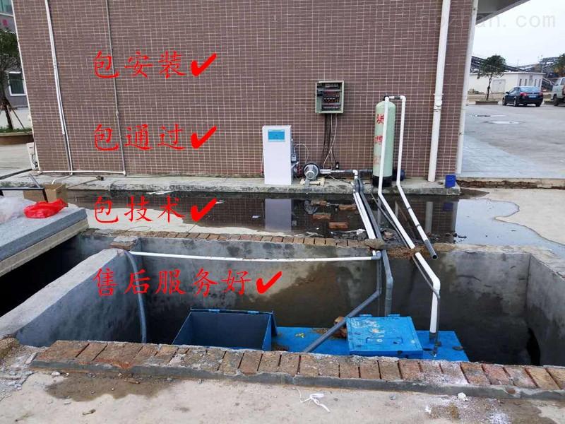 山南居民生活污水处理设备价格