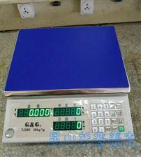 雙杰JJ600B600克精度0.01克電子天平月銷100臺