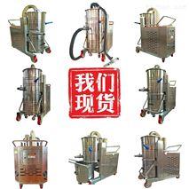 機械加工車間5500W大功率工業吸塵器