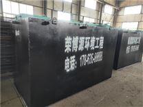 新农村生活污水一体化处理设备