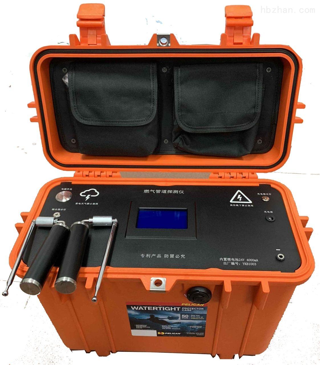 埋地燃气管网探测设备B1