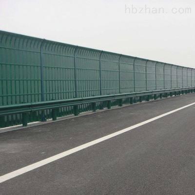 河北高速公路声屏障隔音墙