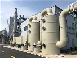 可定制塑料厂废气处理