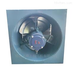 DFBZ-I-7.1壁式轴流风机