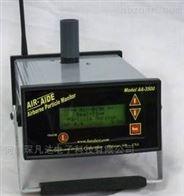 3500AA-3500空气悬浮颗粒PM2.5检测仪