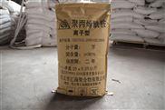聚丙烯酰胺汙水絮凝劑PAM增稠劑 陽陰離子